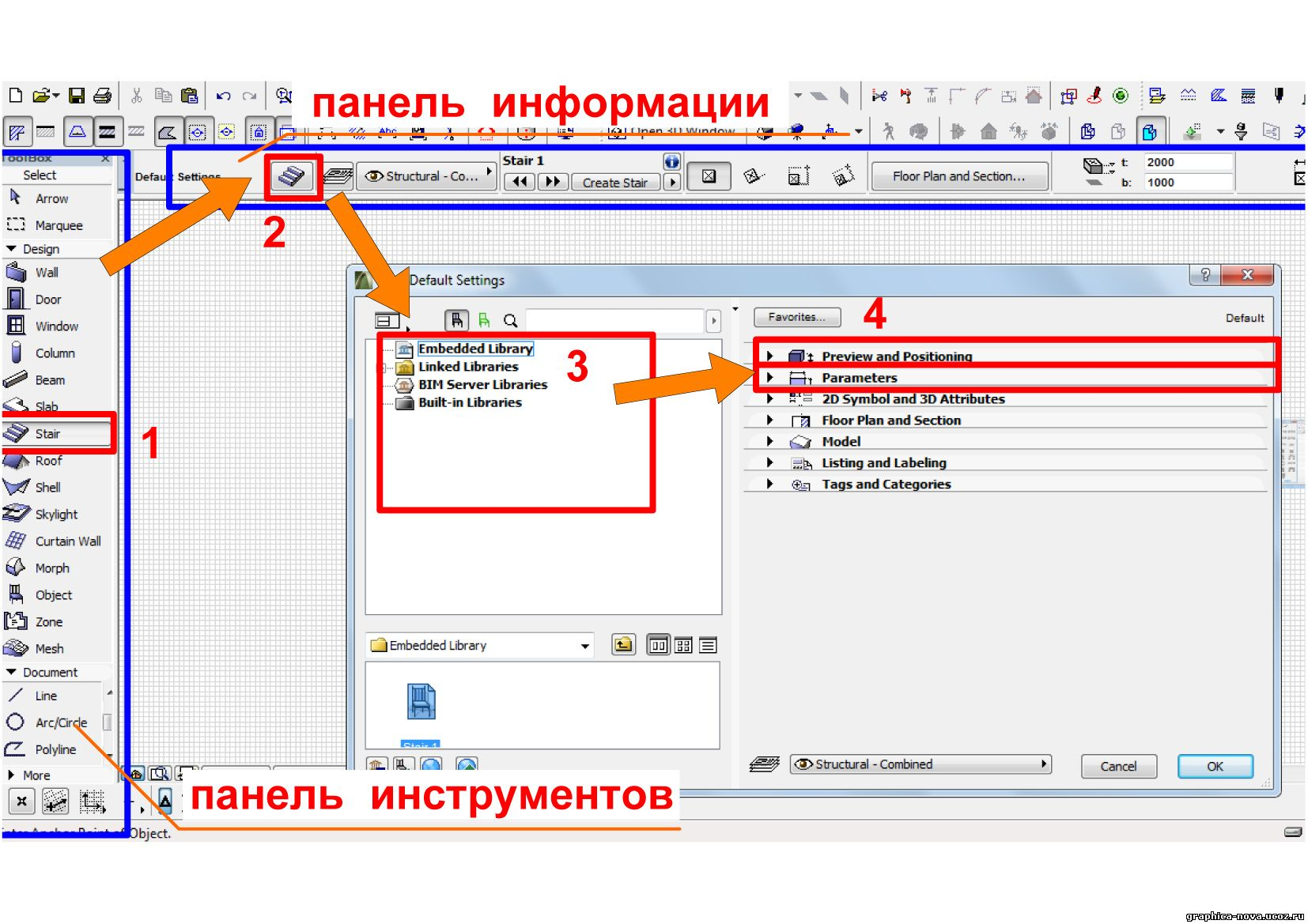 Как сделать панель инструментов в архикаде