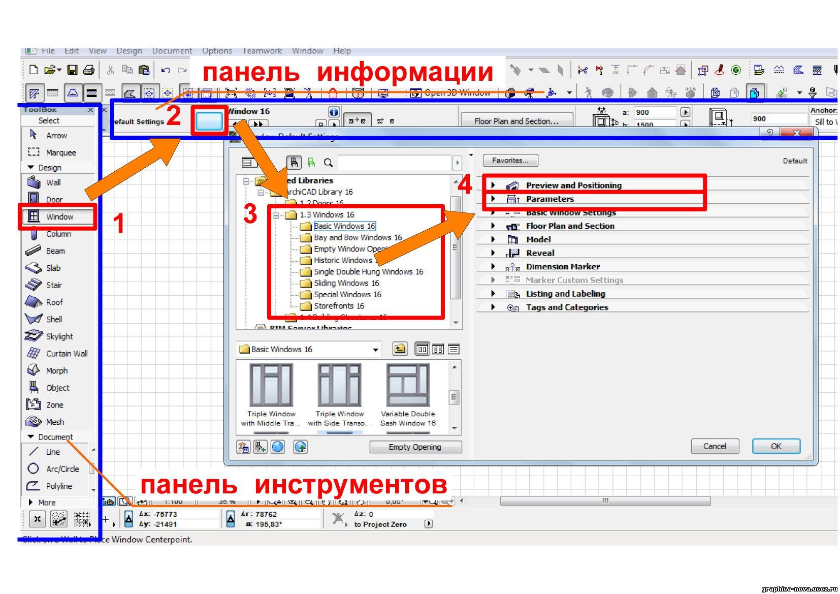 Как сделать в архикаде панель